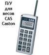 Весы крановые CAS 10THD TW-100 (TWN)