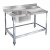 Стол для грязной посуды ITERMA 430 СБ-361/1200/760